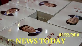 In China, Universities Seek To Plant 'Xi Thought' In Minds Of Students | News Today | 06/22/201...