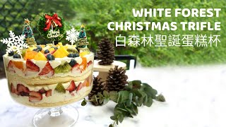 BakeBud | White Forest Christmas Trifle