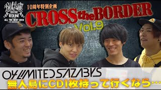 CROSS the BORDER powered by Red Bull Music Vol.9 (04 Limited Sazabys)