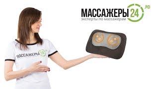 Обзор массажной подушки Medisana MC840