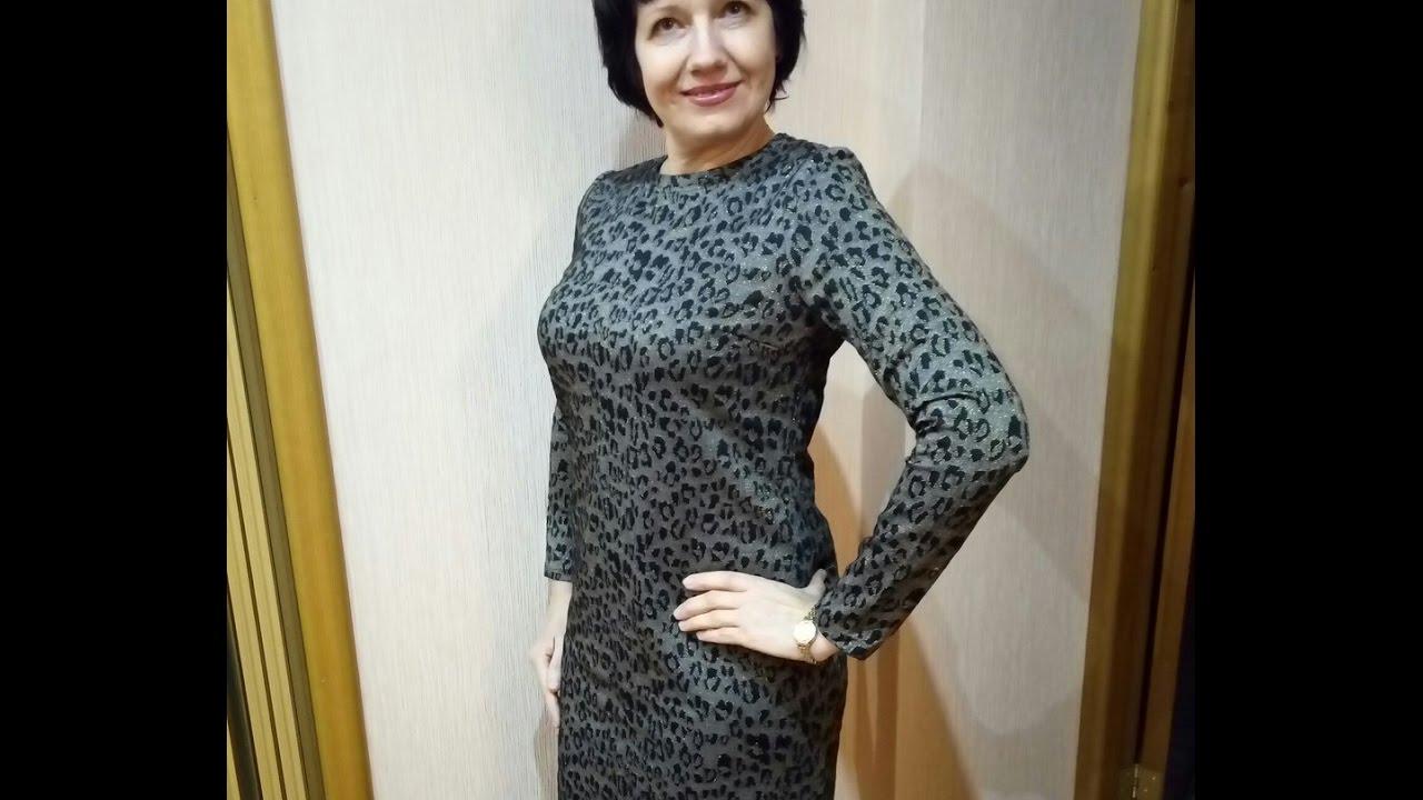 3da311a3749 Трикотажное платье с люрексом от Фаберлик - YouTube