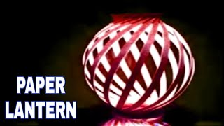 How to make fancy paper lantern for decoration #2 || Best for diwali/christmas decoration