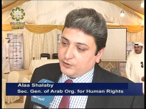 """Kuwait Society for Human Rights launches new training courses entitled """"Building Abilities"""""""