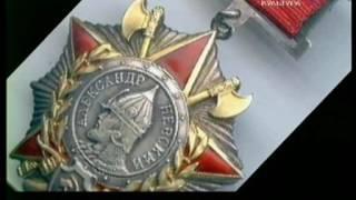 Орден Александра Невского / Ордена ушедшей страны