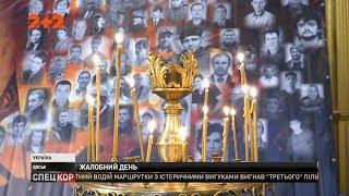 Сьогодні, на місце загибелі Небесної сотні небайдужих принесли квіти та запалили лампадки