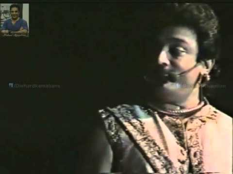 Kamal Haasan's live stage performance in Singapore. (Rare Video)