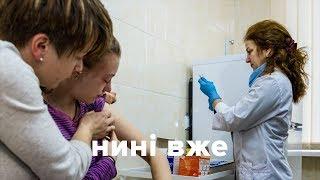 Булнг, вакцинаця вд кору, подарунки Фларету / Нин вже