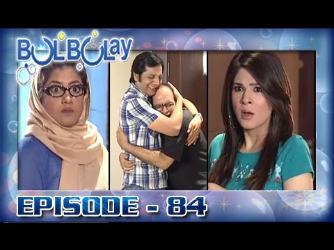 Bulbulay Ep 84 - Bulbulay Family Visiting Dubai