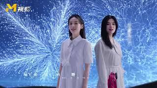 《星辰大海》宣传片片段1 | 星辰大海演员计划【我们的2020新年直播】