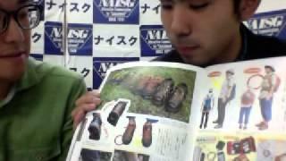 【naisg新刊紹介】Fielder vol.17 【出版編集部が送るシリーズ】