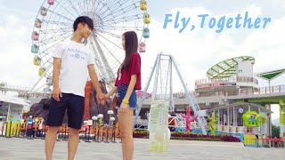 新店高中星憶大眾傳播社22屆愛情片-Fly Together