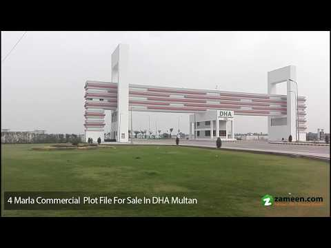 4 MARLA COMMERCIAL PLOT FILE FOR SALE IN DHA MULTAN