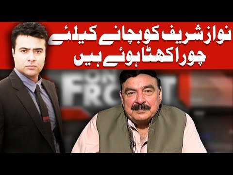 On The Front With Kamran Shahid - 3 October 2017 - Dunya News