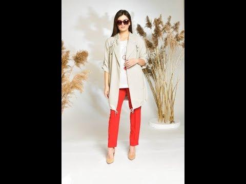 комплект: брюки, блузка, жакет Elady, номер модели: 3162