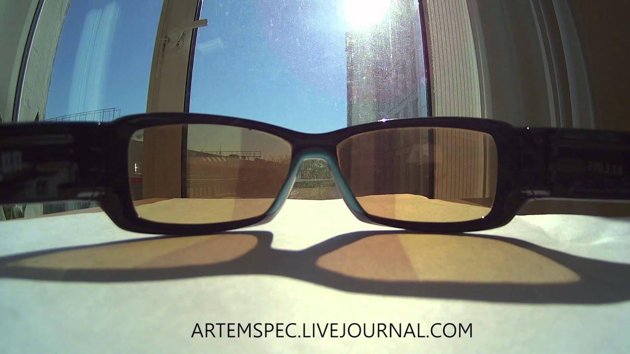 3b5e80569d Julbo Run Zebra glasses photochrom lens demo - YouTube