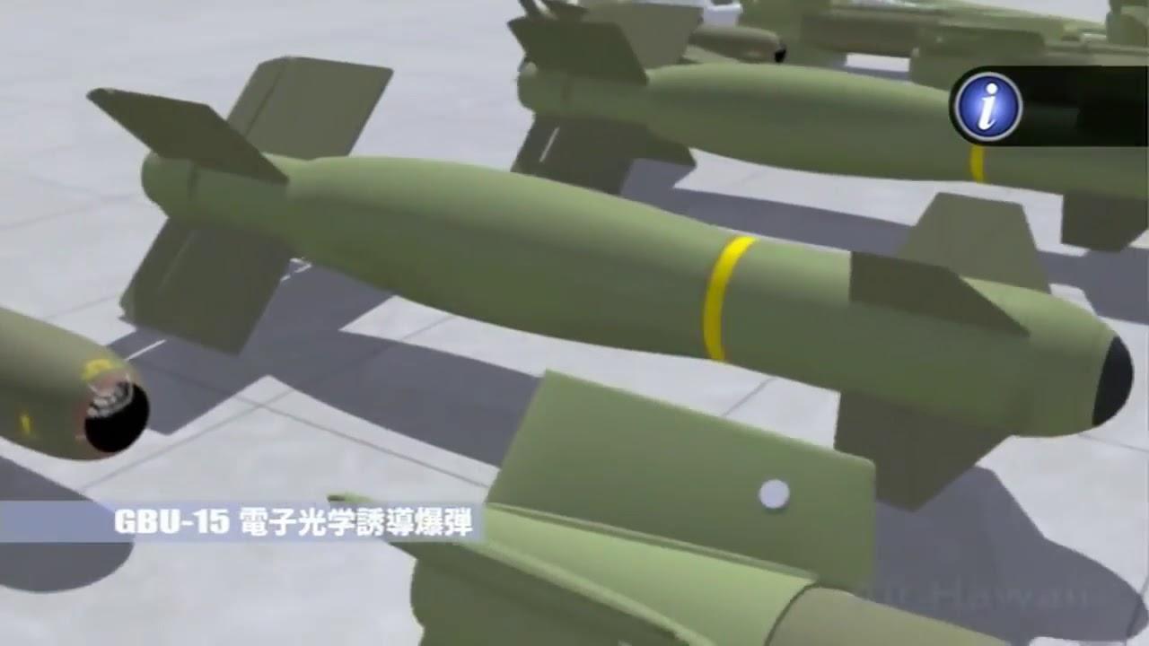 Download Fighting Aircraft【F-15 イーグル】