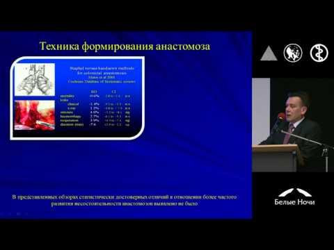 Послеоперационные осложнения у больных колоректальным раком  диагностика и лечебная тактика