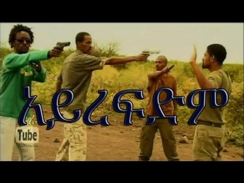 Ayrefdem (አይረፍድም) Ethiopian Movie from DireTube