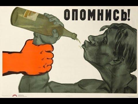 Пивной алкоголизм. Правда и мифы