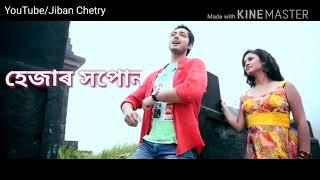 Tumar Obihone Hiyai Nemane Assamese Song Lyrical Whatsapp Status Video Edited By Jiban Chetry