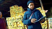 Металлочерепица Азия Кровля в Алматы - YouTube