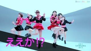 「ハロー!SATOYAMAライフ」2013年12月12日・19日放送より 「『良い奴』...