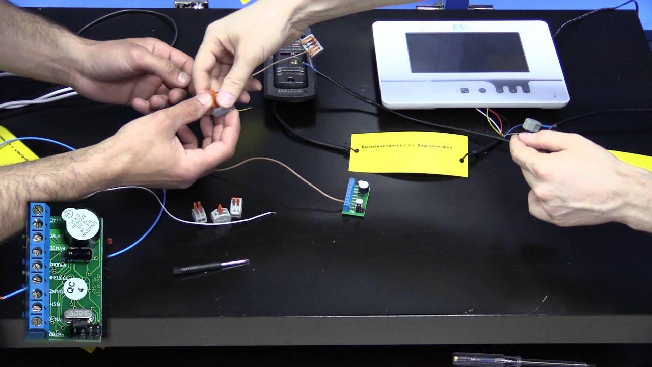 Подключение видеодомофона, вызывной панели, контроллера, считывателя, электро-механического замка