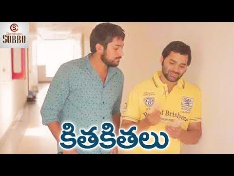 Latest 2017 Telugu Comedy Videos | Kithakithalu | Telugu Funny Videos | Chandragiri Subbu