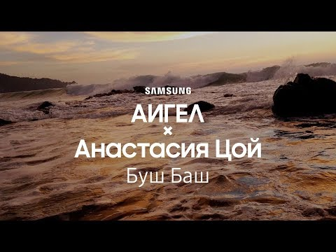смотреть клипы татарский рэп
