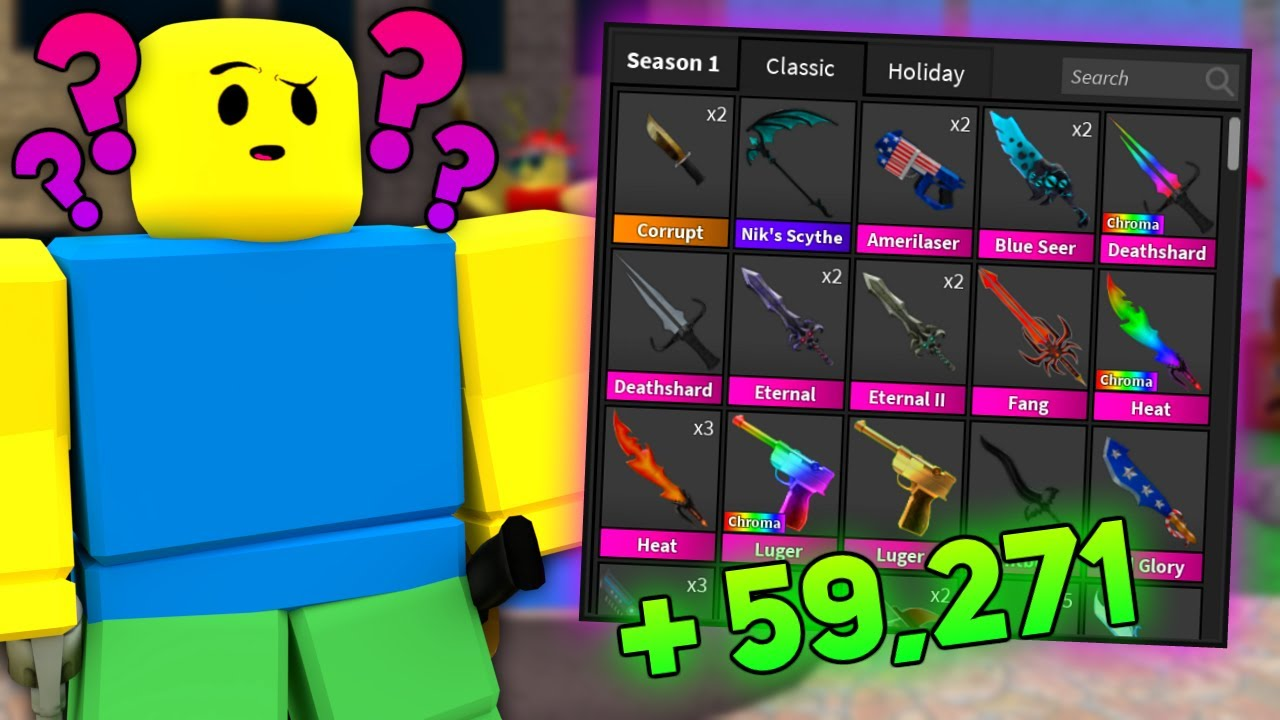 Guess My Inventory Value For Free Godly! (MM2)