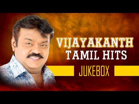 Vijayakanth Songs   Vijayakanth Tamil Hits Songs Jukebox   Tamil Songs