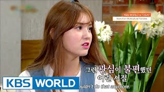 KBS WORLD e-TODAY [ENG/2017.07.26]