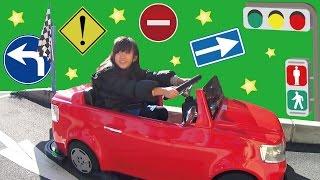 ドライブ初体験!キッズドライビングスクール