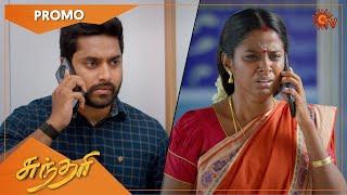 Sundari - Promo | 16 April 2021 | Sun TV Serial | Tamil Serial
