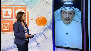 هل تقبل الشعوب العربية