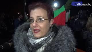Пети ден протести във Войводиново