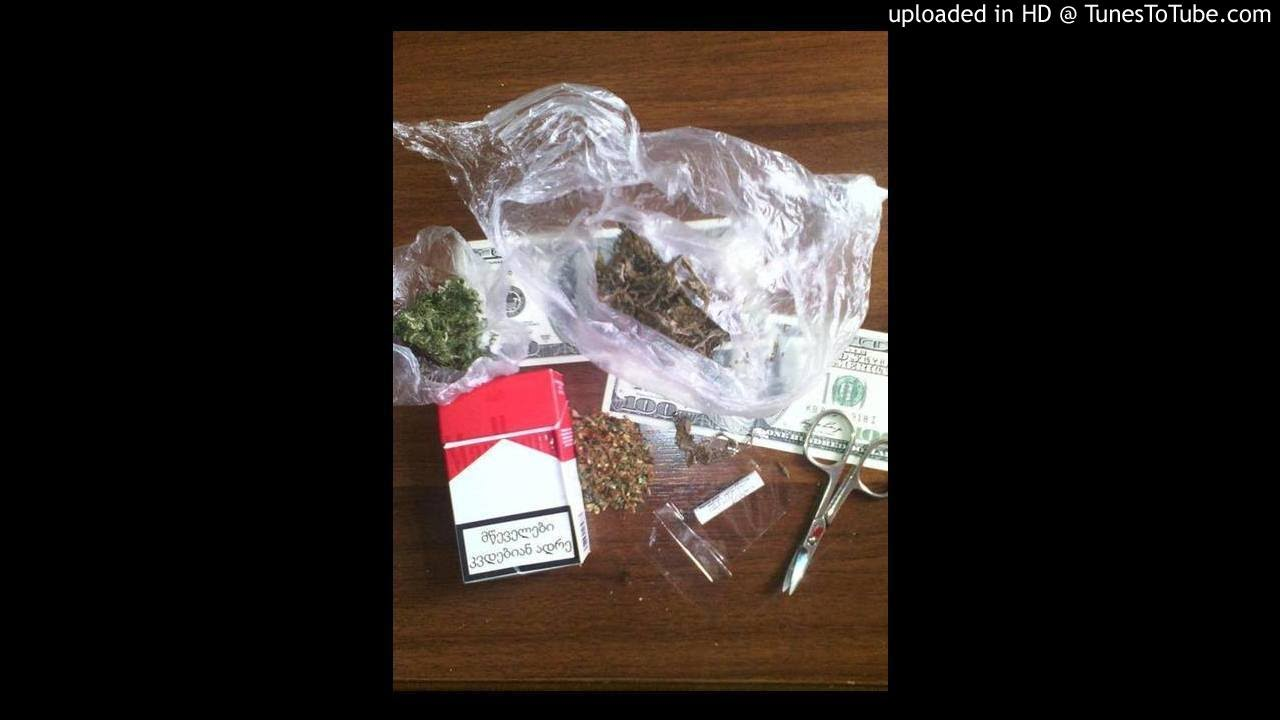 Марихуана жизнь моя марихуана текст что за бутон на конопле
