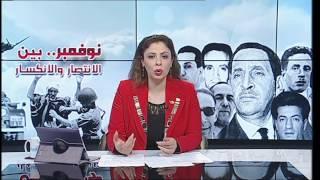 """المرأة الجزائرية.. بين أهداف """"نوفمبر"""" والواقع المعيش"""