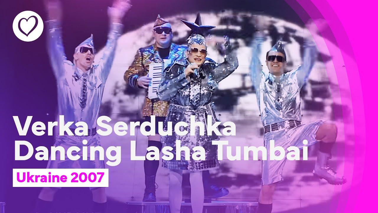 Eurovision Favourites