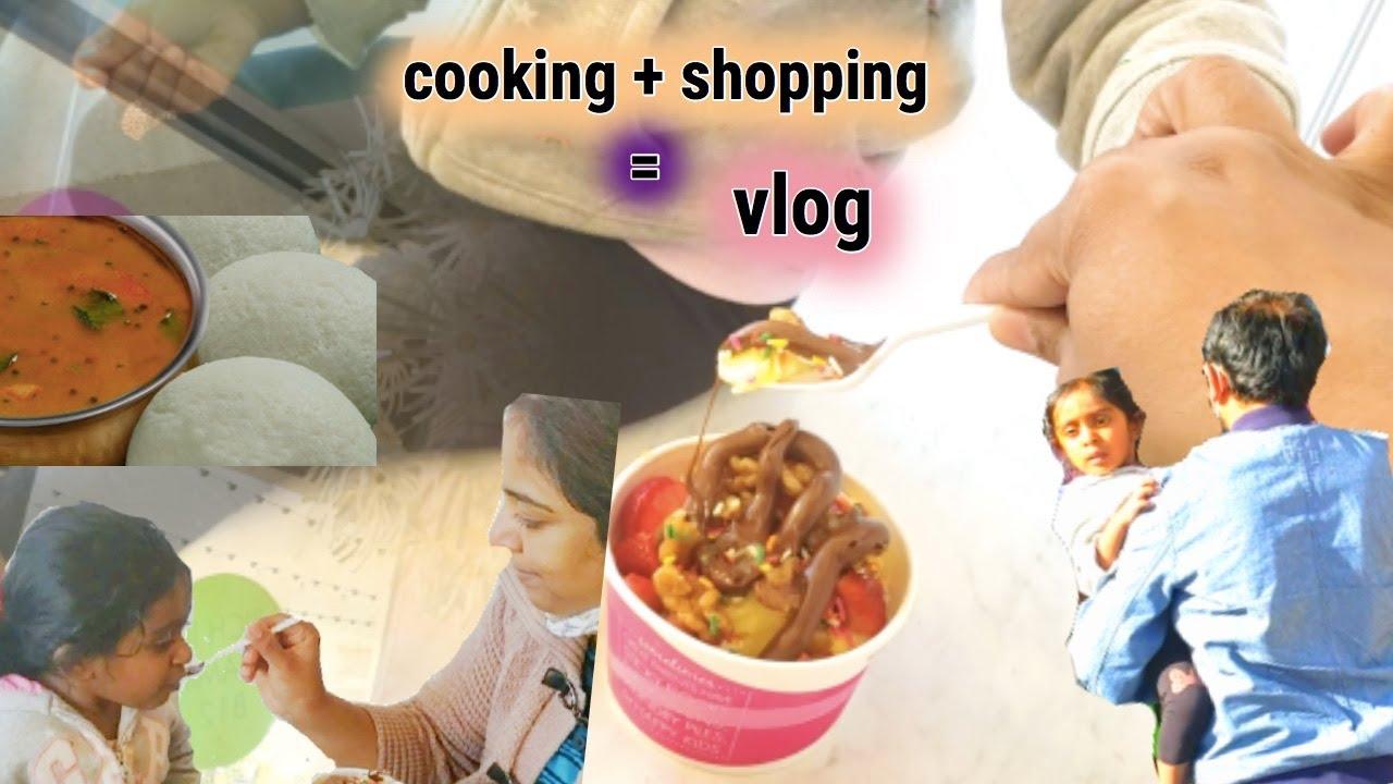 Cooking + Shopping =Vlog||DIML|| USAvlogs|| Hotel Style Sambar Recipe|| Family Time || Shresta Vlogs