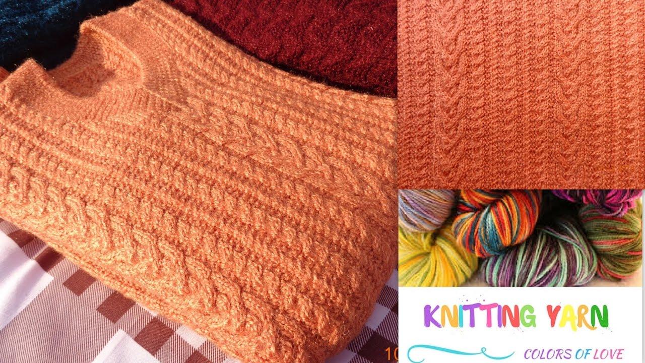 Knitting Pattern 15 बनई डजइन 15 Youtube
