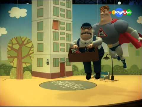 Мультфильм Аркадий Паровозов спешит на помощь смотреть