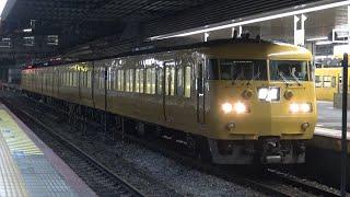 【4K】JR山陽本線 普通列車117系電車 オカE-08編成 岡山駅発車