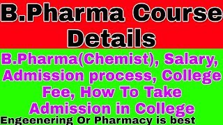 B.Pharma Course Full Details,Pharmacy Course Details,What is B.Pharmacy course,