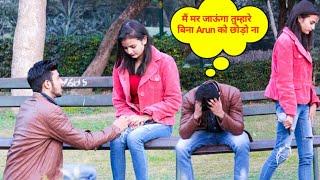 Gold Digger Ex Boyfriend को दिखाई उसकी औकात || Prank On My Ex Boyfriend || Rathore Nikku