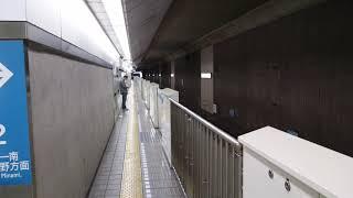横浜市営地下鉄3000R形3441F 普通あざみ野行き 北新横浜駅到着