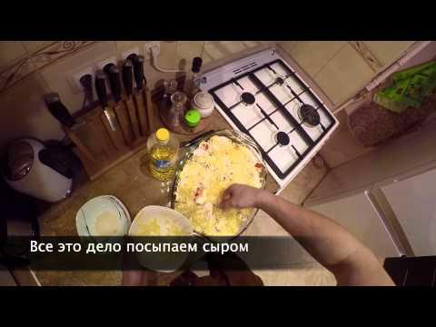 Картошка под сыром с курицей и помидорами