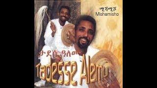 Tadesse Alemu - Misha Misho ሚሻ ሚሾ (Amharic)
