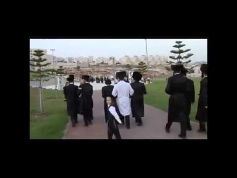 Ultra-Orthodox Jewish wedding in Israel (Haredi Jews Haredim Orthodox Judaism)