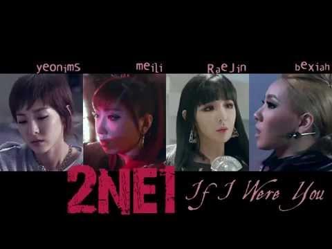 [APC Collab] 2NE1 - If I Were You